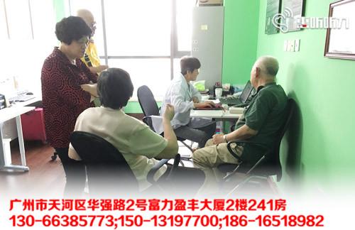 广州老人配个西门子助听器多少钱