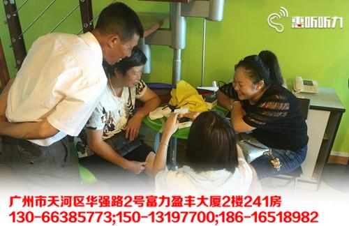 广州增城老人助听器2019年优惠价格表