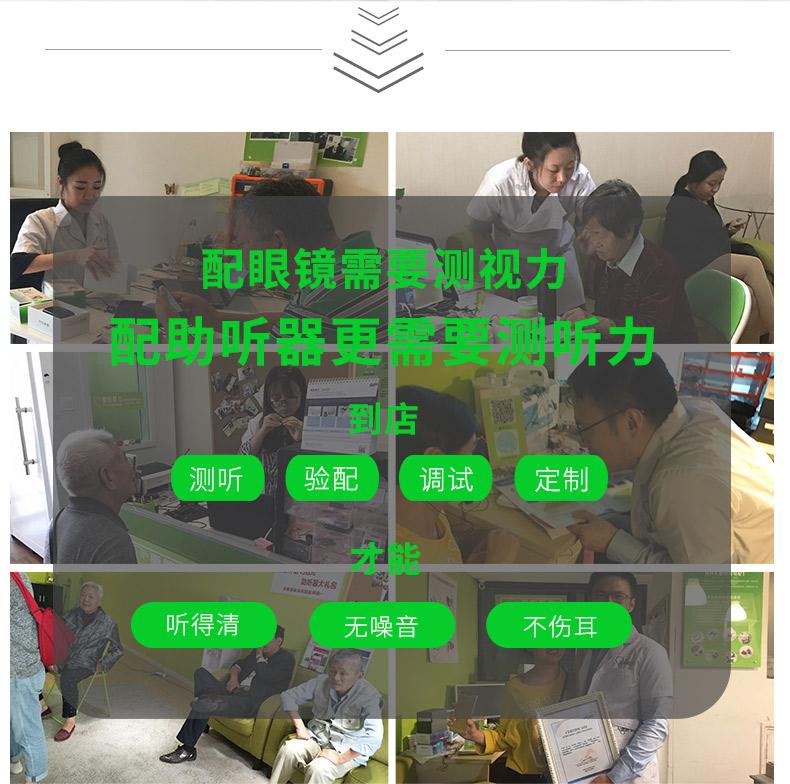 广州斯达克3系列助听器要多少钱一个
